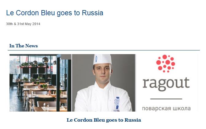 Le Cordon Bleu goes to Russia.jpg