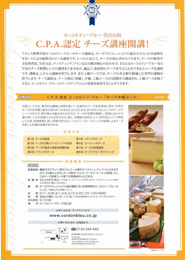 LCB 도쿄.jpg